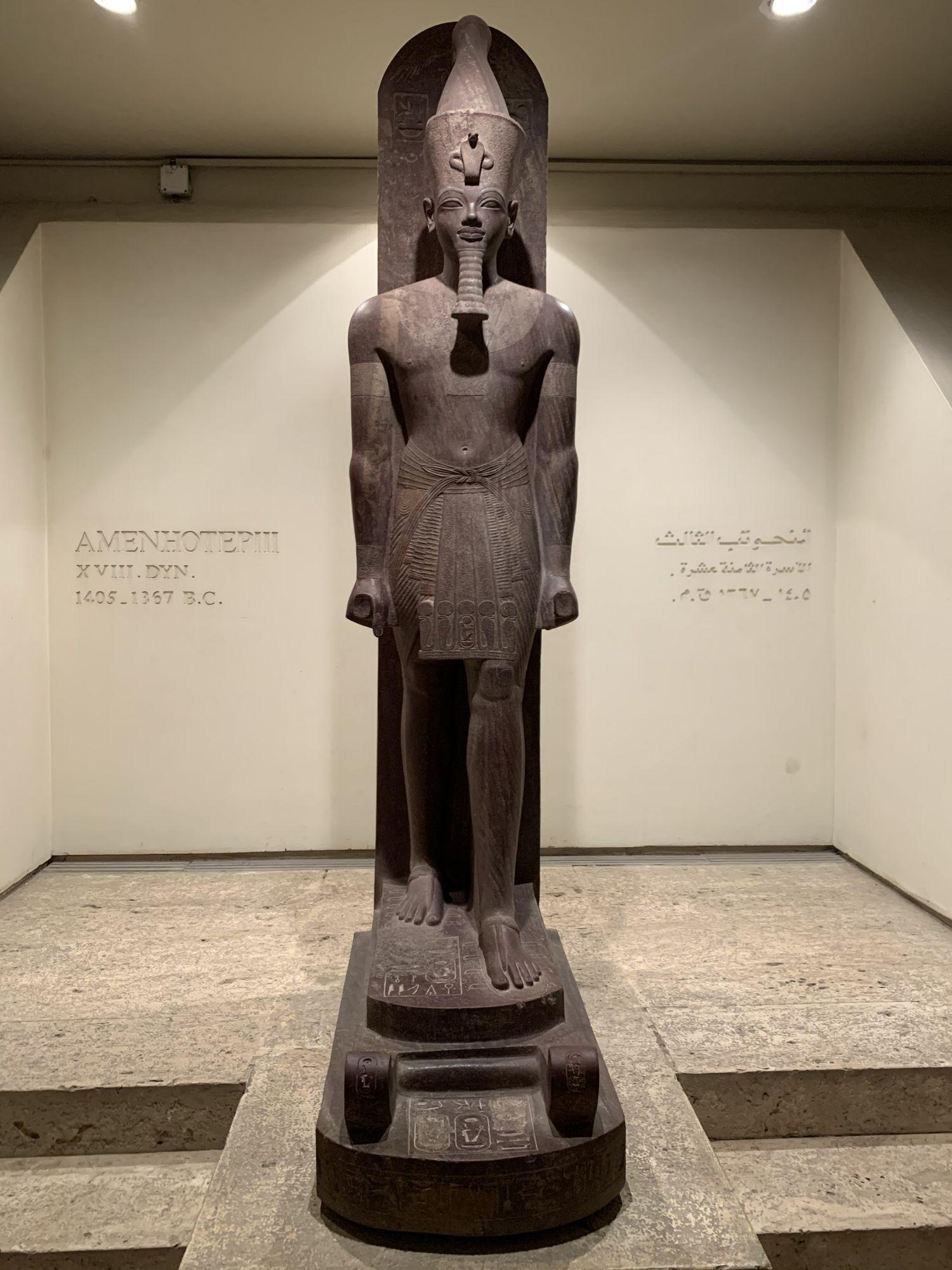 Antiguo Egipto - Museo de Luxor - Egiptología