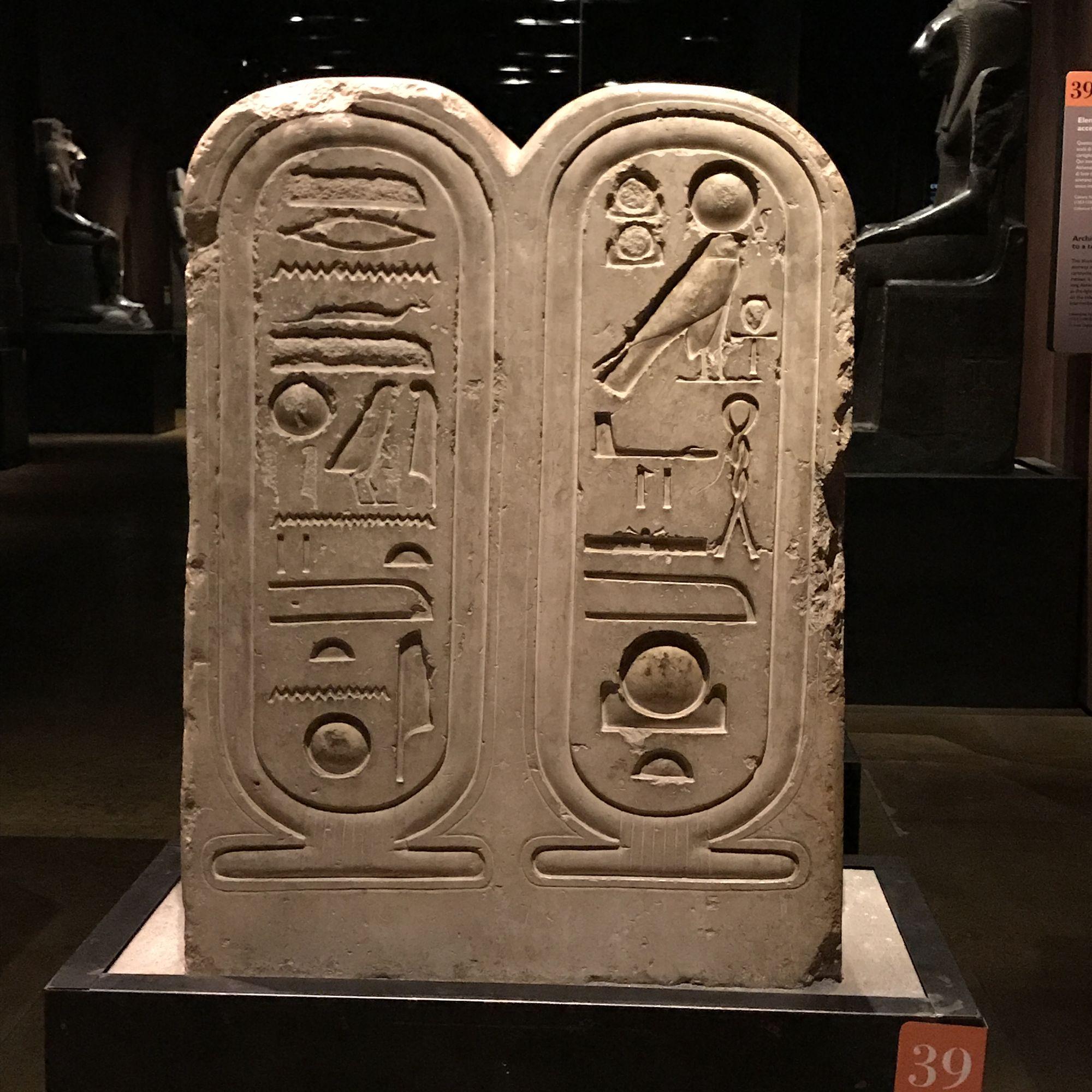 Antiguo Egipto - Museo de Turín - Egiptología