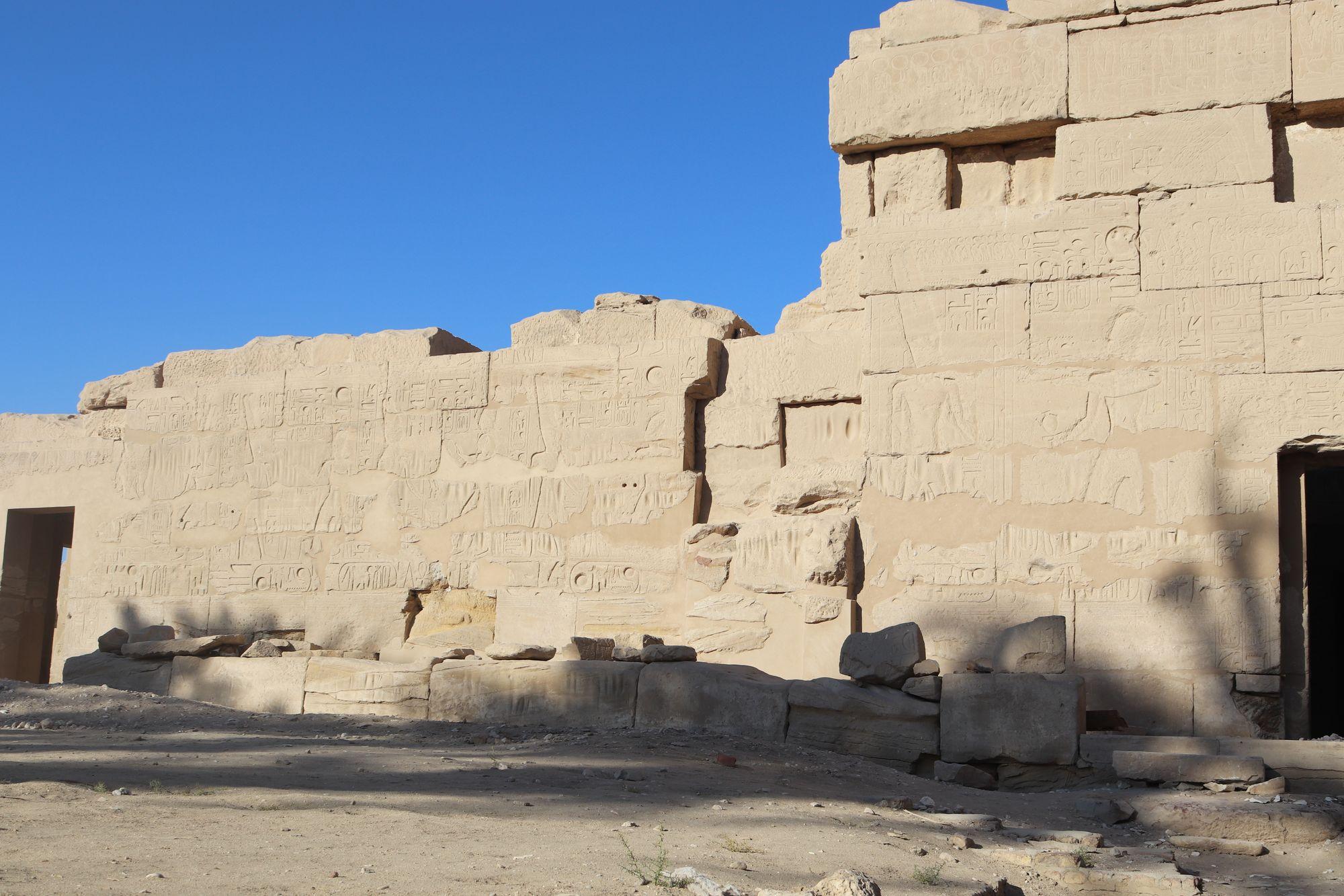 Antiguo Egipto - Templo de Seti I en Qurna - Egiptología